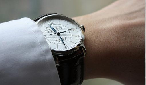 Мужские швейцарские наручные часы Baume&Mercier Classima Executives MOA08791