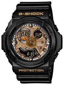 Casio G-Shock GA-300A-1A