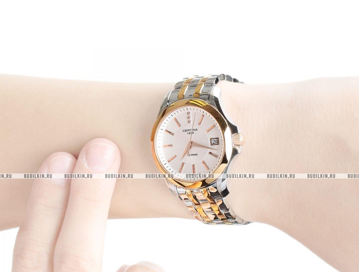 ... Female swiss wrist watches Certina DS Prime Lady Two Tone  C004.210.22.036.00 e54644d1b32