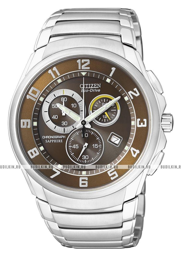 citizen at0697 56w buy a watch eco drive at0697 56w with competitive price. Black Bedroom Furniture Sets. Home Design Ideas