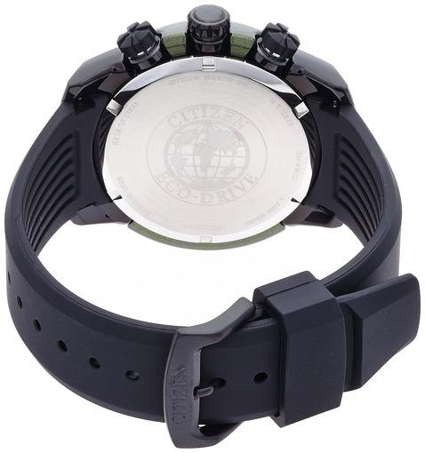 Фото японских часов Мужские японские наручные часы Citizen Chrono CA4156-01W