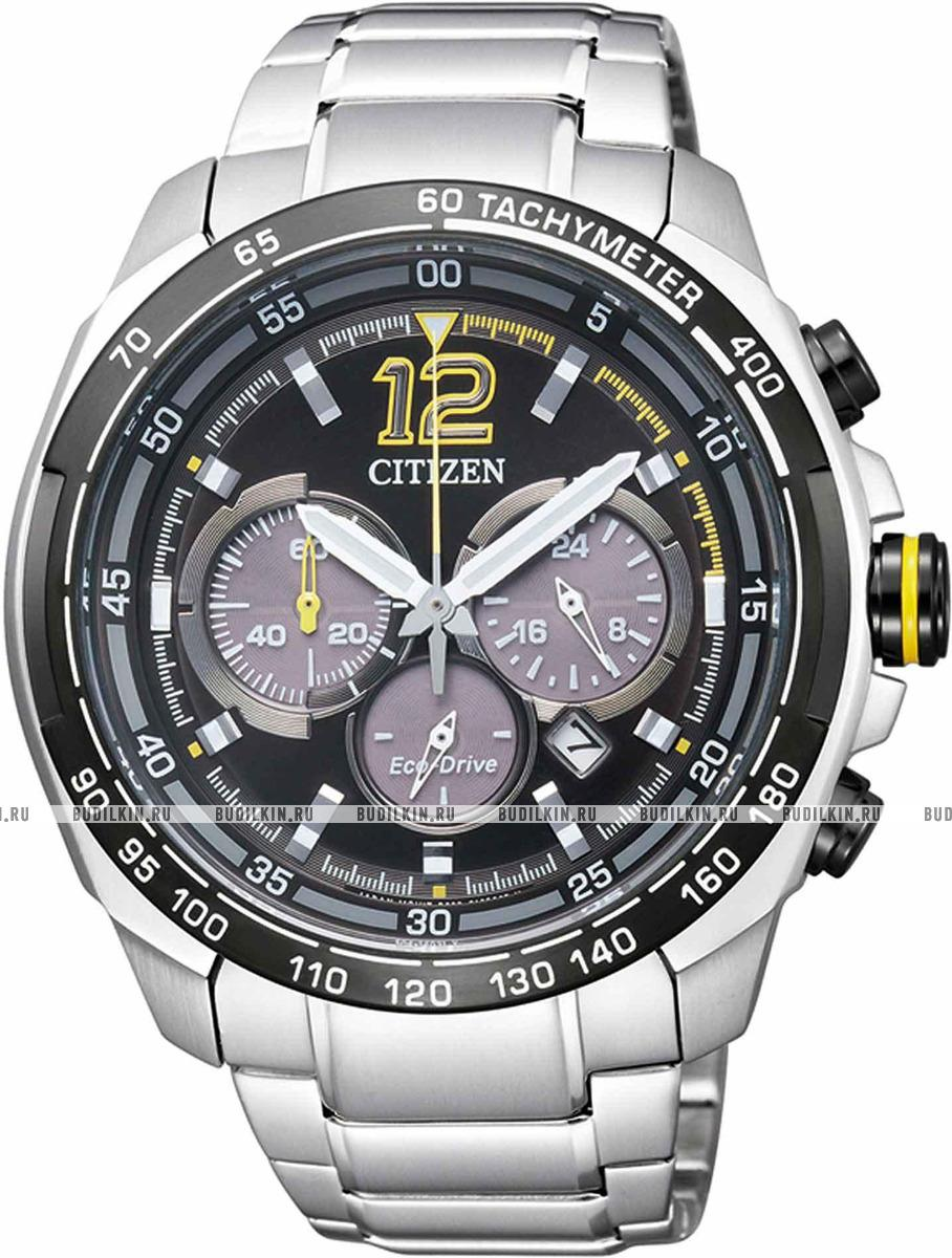 Citizen Ca4234 51e Buy A Watch Sports With Competitive Ca4280 53e Photo Japanese Watches Male Wrist