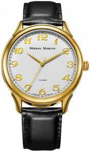 Михаил Москвин 1219A2L1