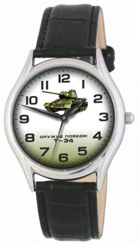 Купить наручные часы slava во владивостоке.