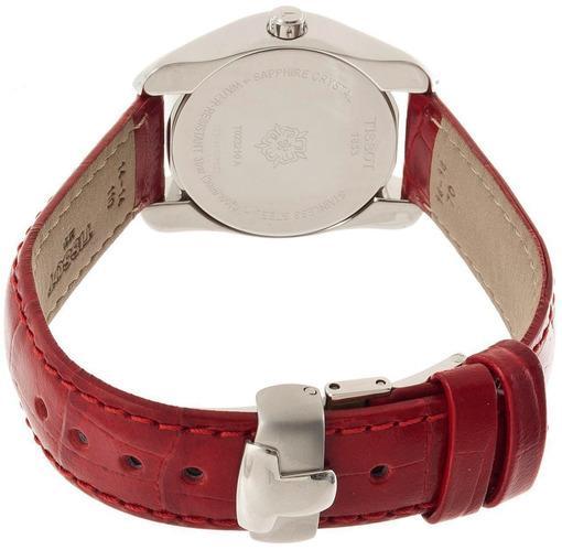 нанести купить часы женские наручные tissot в москве все это время