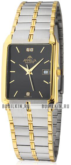 Часы апелла стоимость ломбард неолайнс часовой