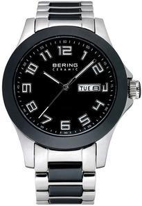 Bering 11341-742