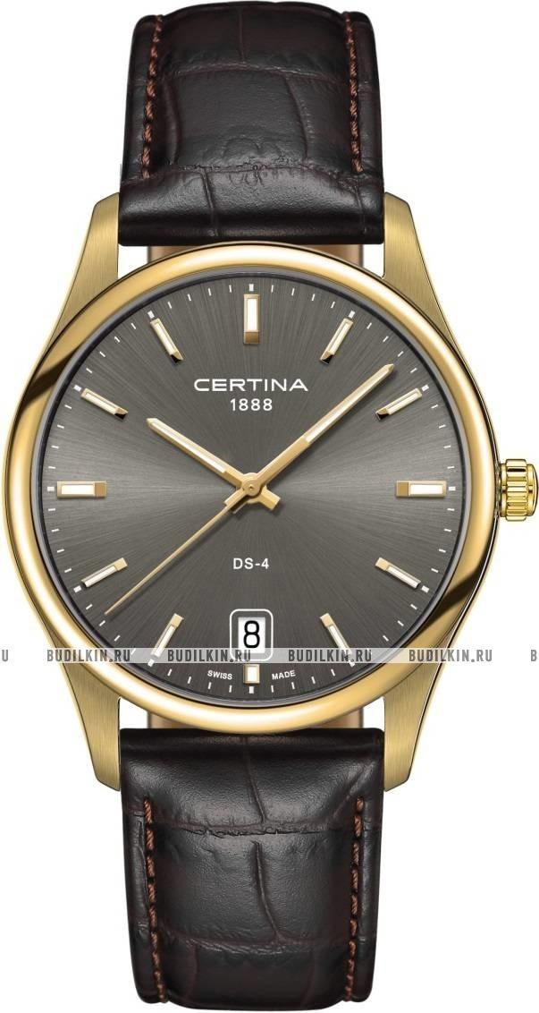 Наручные часы certina в спб ремешок для часов купить в твери