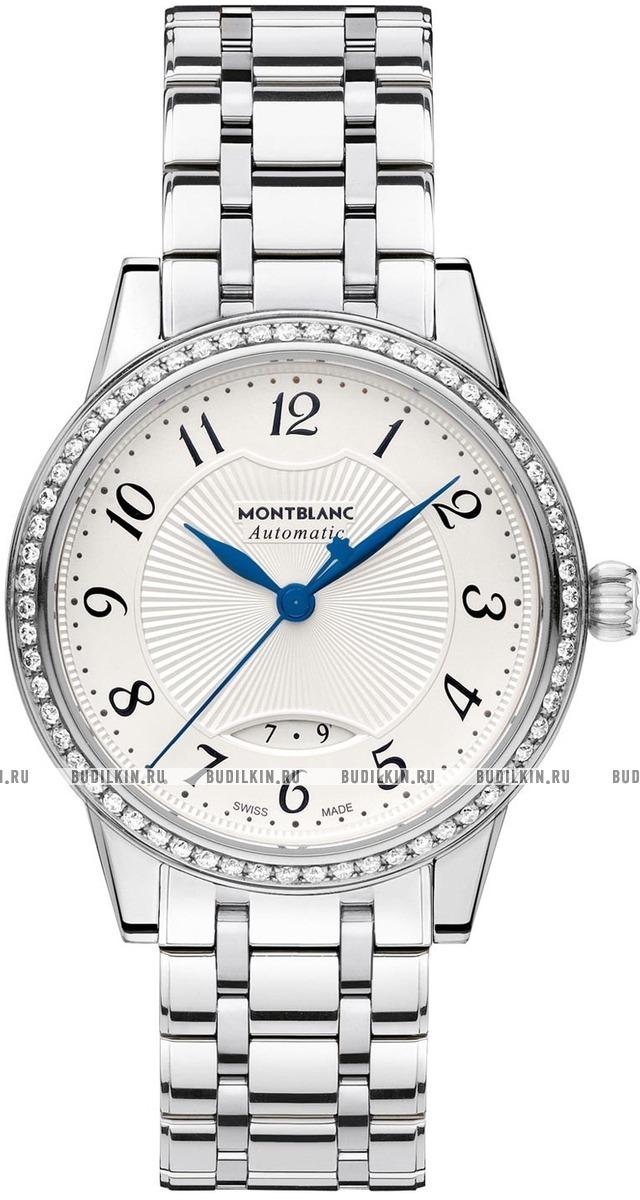 Немецкие наручные часы женские перестали работать часы наручные
