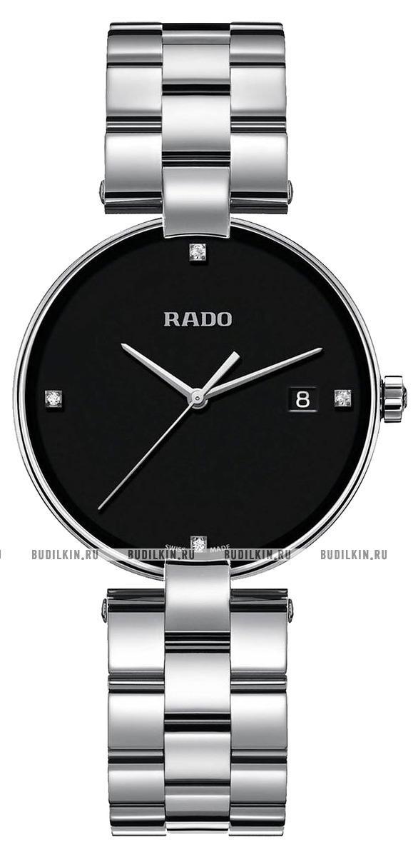 Швейцарские часы женские наручные rado купить часы в интернет магазине rolex