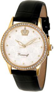 Romanoff 4734A1BLL