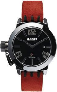 U-Boat 7124